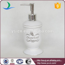Distributeur de lotion commerciale YSb50020-01-ld